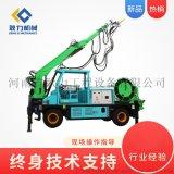 耿力GHP3015G-II工程混凝土溼噴臺車