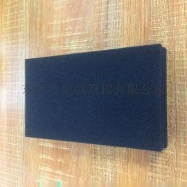 生产加工各种海棉  冲型胶合海棉内衬