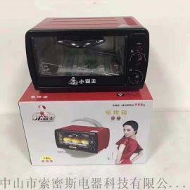 小霸王电烤箱12L多功能电烤炉面包烘焙礼品代发
