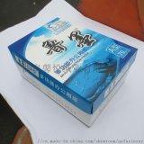 山东a4纸厂家直销 全木浆复印纸500张 打印纸