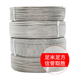 测温线高温镀银屏蔽线PT100三芯四氟线