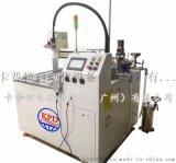 互感器灌膠機  柱塞泵灌膠機高精度可定製,