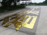 上海楼盘广告字制造商 楼盘外墙发光字