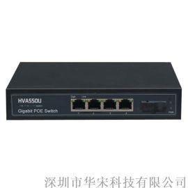 千兆1光4电POE供电交换机网络安防监控光纤交换机