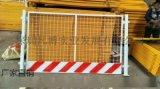 基坑护栏 工地警示栏 夜间反光坑基护栏 深圳厂家直销
