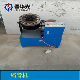 天津滨海新区全自动钢管缩管机不用加垫圈建筑钢管缩管机价格
