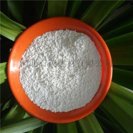 乳膠漆塗料灰鈣 建築材料用灰鈣粉 脫硫脫硝