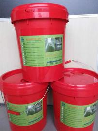 供应水泥密封固化剂 混凝土道路固化材料 厂家生产