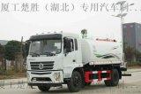 國六東風多利卡10噸12噸15噸灑水車廠家直銷