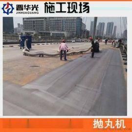 洋浦大型桥面抛丸工程地坪抛丸机厂家