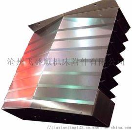 钢板防护罩机床防护罩车床配件厂家