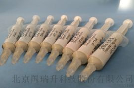 供应金刚石研磨膏,磨具抛光,金相抛光耗材,陶瓷金属材料抛光