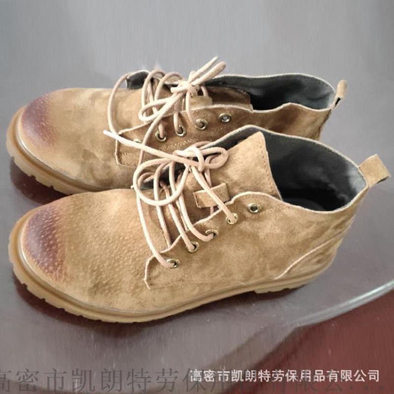 猪皮透气高帮反绒皮劳保鞋潮流时尚防护安全鞋