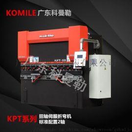 全自动伺服液压数控折弯机