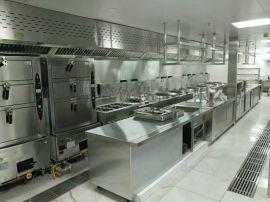中小型餐馆后厨设备|中小型饭店后厨设备|餐厅厨房设备清单及报价