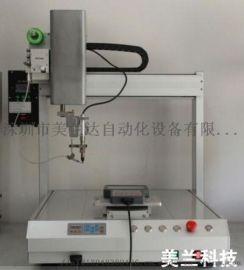美兰达自动焊锡机 解决高难度焊锡工艺