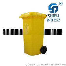 巴南区带轮垃圾桶厂家,乡镇120L环卫垃圾桶