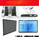 供应小尺寸透明屏10寸12寸透明屏液晶透明屏展示柜