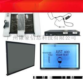 供應小尺寸透明屏10寸12寸透明屏液晶透明屏展示櫃