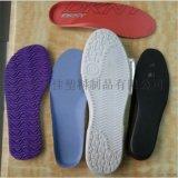 东莞市厂家直营EVA挤射鞋垫可加工定制