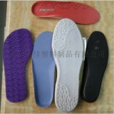 東莞市廠家直營EVA擠射鞋墊可加工定制