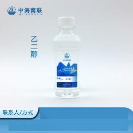 石油制乙二醇 上海上海石化涤纶级乙二醇