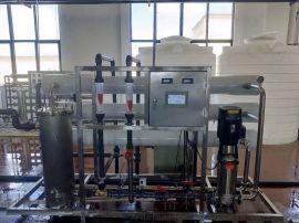 厂家直销纯水设备|工业纯水机|电泳电镀医疗净水设备