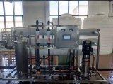 廠家直銷純水設備|工業純水機|電泳電鍍醫療淨水設備