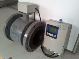 分体式电磁流量计污水电磁流量计