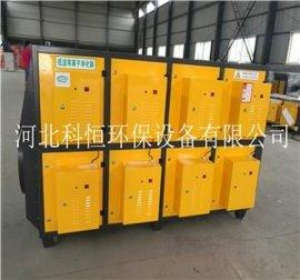 低温等离子有机废气处理设备 VOC废气处理装置 环保设备