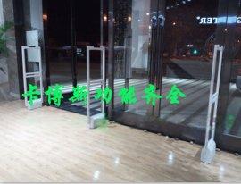 苏州服装店防盗门、苏州大 场化妆品店防盗天线