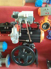 無錫齒條式閥門執行器,AT氣動執行器
