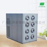 重庆辣椒热泵烘干除湿机专业厂商