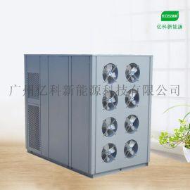 重庆辣椒花椒热泵烘干除湿机 红辣椒空气能烘干机