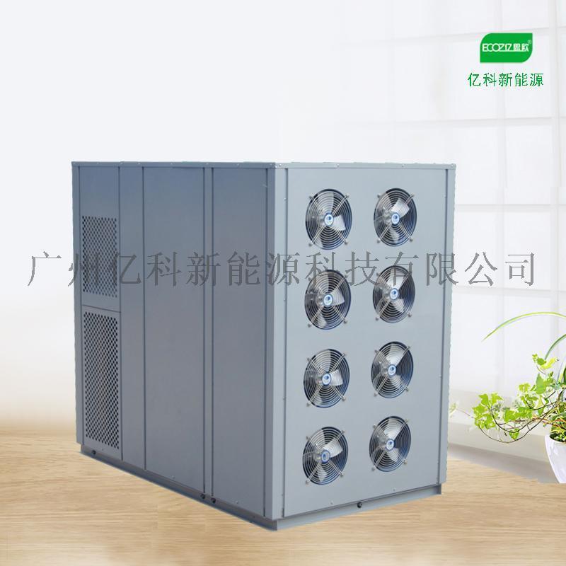 重慶辣椒花椒熱泵烘乾除溼機 紅辣椒空氣能烘乾機