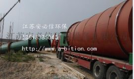 复合肥设备报价,复合肥造粒机设备厂家