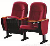廣東【鋁合金禮堂椅、鋁合金扶手禮堂椅】製造、加工、生產、廠家、批發、價格