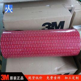 供应3M5952黑色1.1mmVHB双面胶