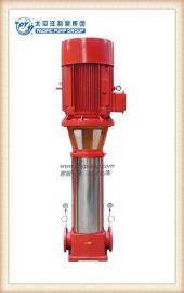 XBD-GDL型立式多級消防泵、上海太平洋多級消防泵、高壓消防泵