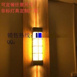 现代中式仿云石壁灯 LED射灯光源 柱子透光云石壁灯 洗浴中心室内壁灯 喷锡烤锡壁灯价格/采购