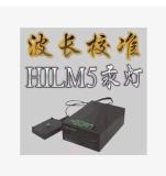 定制 光源高稳定性长寿命5瓦波长校准汞灯低压放电灯进口灯管电源