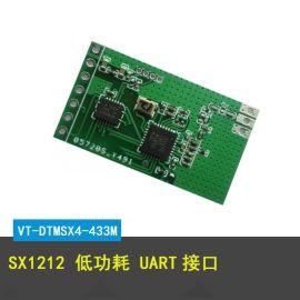 SX1212超低功耗小体积数据同步录波功能**故障指示器无线RF模块