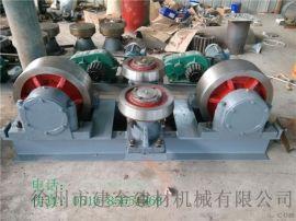 滚筒烘干机托轮装置2.0x16米烘干机托轮行业标准