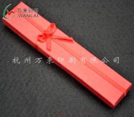 工厂订制护肤品彩盒日用品纸盒烫金白卡纸面膜盒定做化妆品包装盒