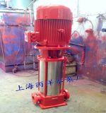 XBD-GDL立式多级消防泵