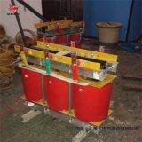 SBK-100KVA三相大功率隔离变压器大电流加热专用自耦变压器