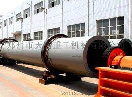 河南省有机肥生产线 滚筒冷却机 快速冷却机 LQ系列冷却器