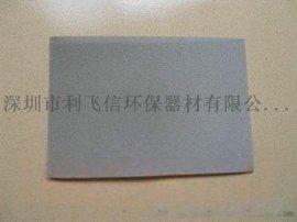 厂家直销可循环使用除臭除菌吸金纸