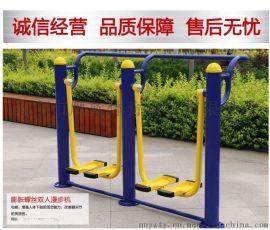 广西桂林室外健身器材单人健骑机老人公园广场户外设施社区健身设备