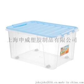 jeko塑料中号收纳箱滑轮整理箱被子玩具衣物储物箱45L